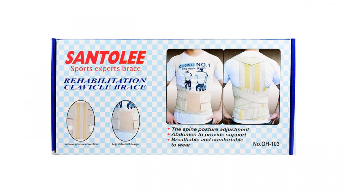 Corrector de espalda SANTOLEE