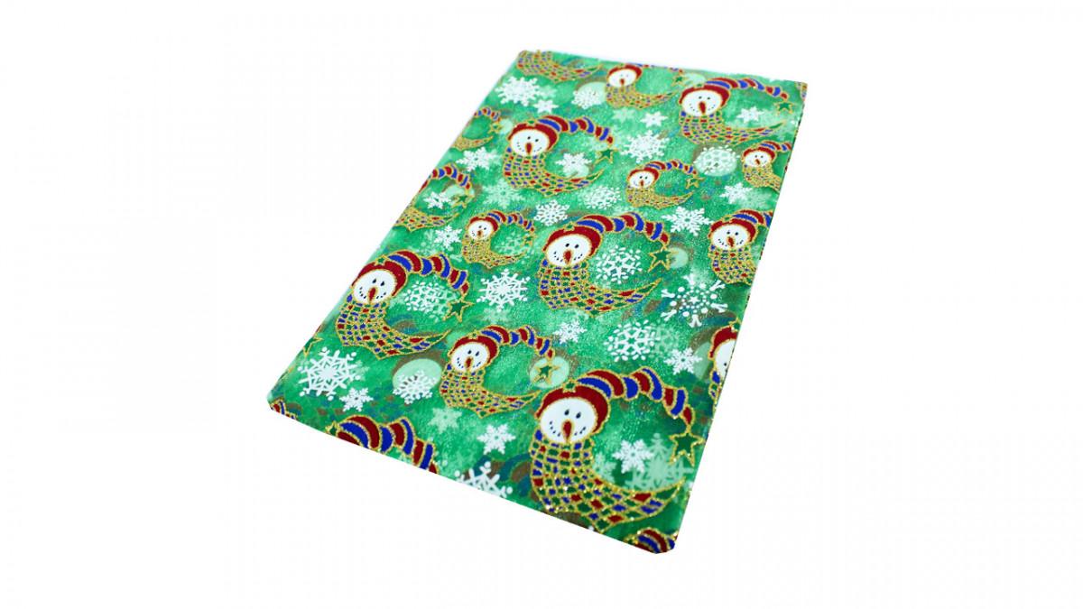 Carpetita navideña de tul de 80 x 70 cm colores y diseños varios