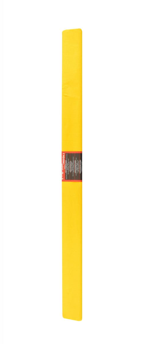 Papel sifon Amarillo